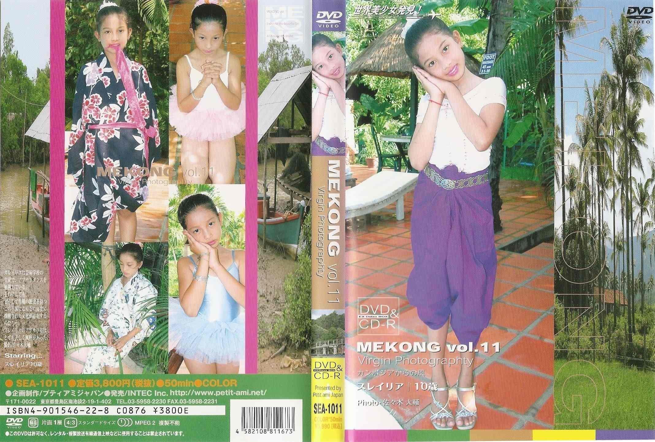 Mekong Vol 11