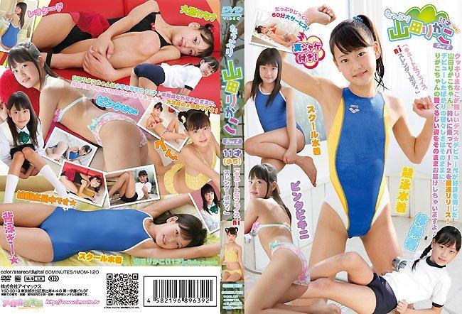 Plenty Rikako Yamada Part 2