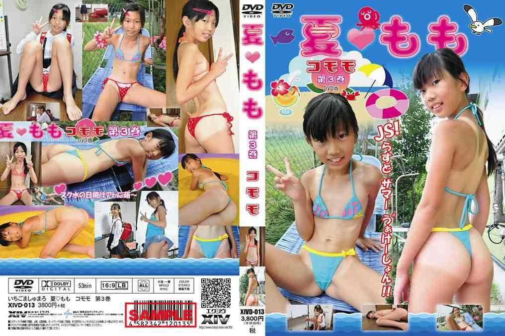 Summer Momo Komomo Vol.3