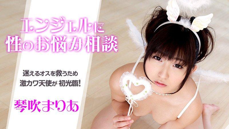 Maria Kotobuki - Sky Angel 181 Part 1