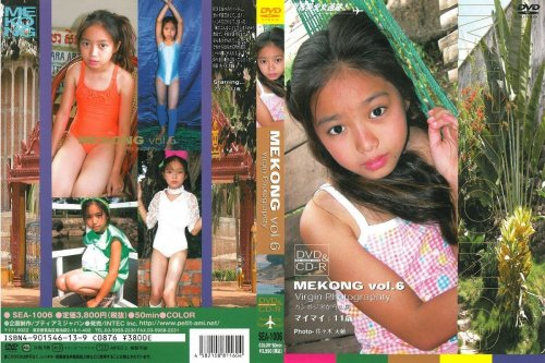 Mekong Vol.6