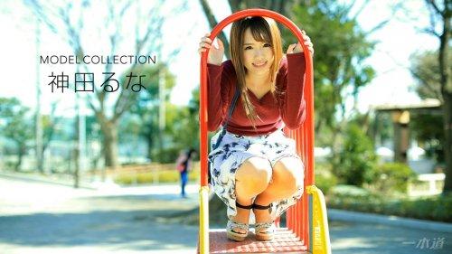 Rina Kanda - Sex Young Girl