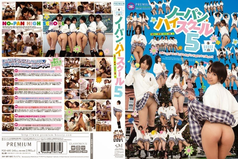 High School Girls 5